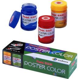 Pentel 廣告顏料-螢光