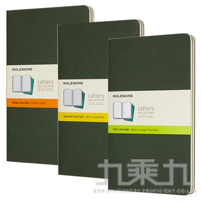 MOLESKINE CAHIER 輕便筆記(口袋型) 綠 ML855