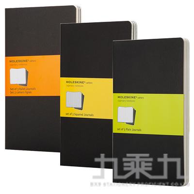 MOLESKINE CAHIER 輕便筆記(口袋型) 黑 ML704
