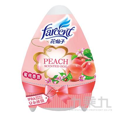 Farcent 花仙子香氛蛋