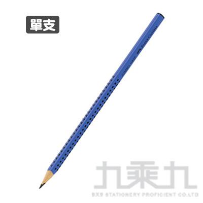 輝柏 2001握得住鉛筆