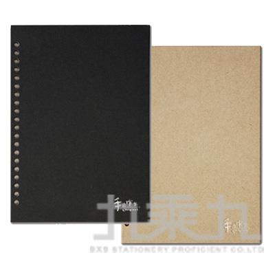 手作之 DIY20孔封面 SFN-181