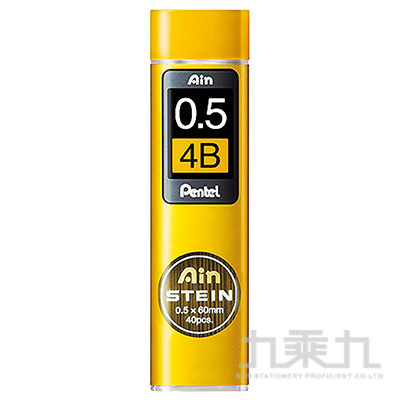 Pentel Ain STEIN 0.5 自動鉛筆芯 C275