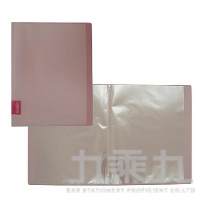 粉彩資料簿(20張) CS20A
