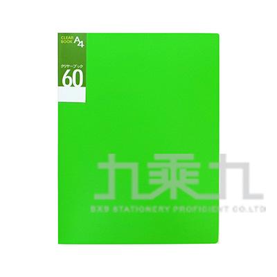 誌揚 PP A4橫紋資料本 (60入)