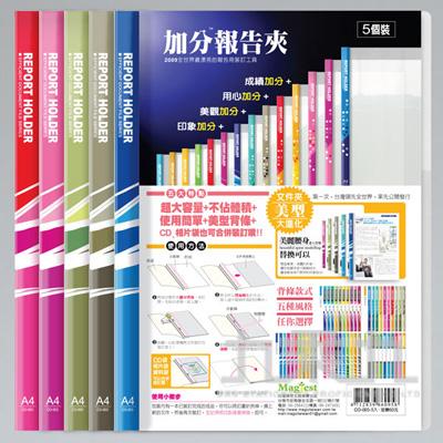 加分報告夾﹙5入﹚  CO003-5