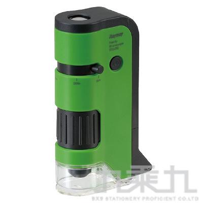 100~250倍攜帶式顯微鏡 R/M:RXT300