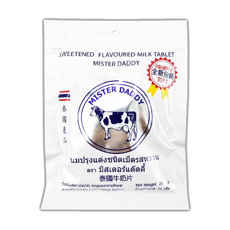 泰國皇家牛奶片