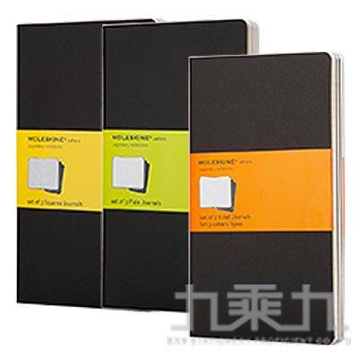 MOLESKINE CAHIER 輕便筆記本(L) 黑 ML704