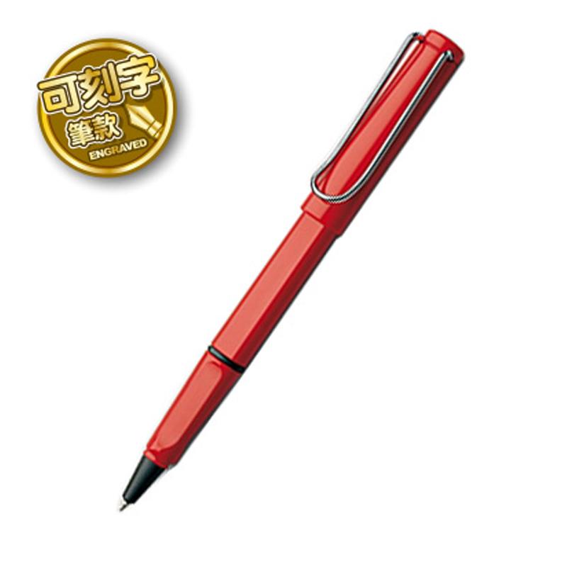 【限網路宅配】LAMY SAFARI 狩獵者系列 鋼珠筆  (可選刻字或無刻字版本)