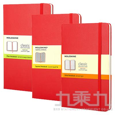MOLESKINE 經典紅色硬殼筆記本(口袋型) ML930