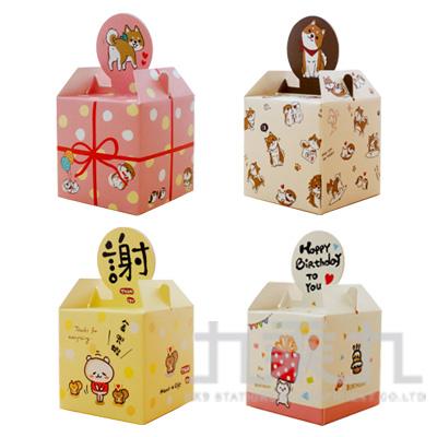彩印暖心禮物盒 SBS-40