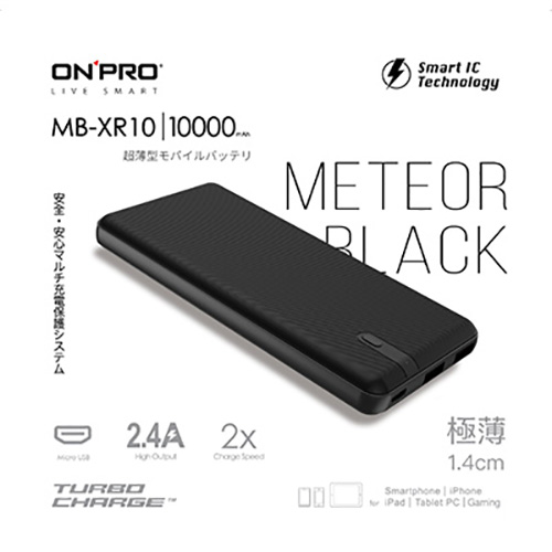 ONPRO MB-XR10雙USB急速行動電源