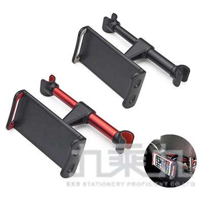 E-books N53 汽車椅背鋁合金頭枕式手機平板支架
