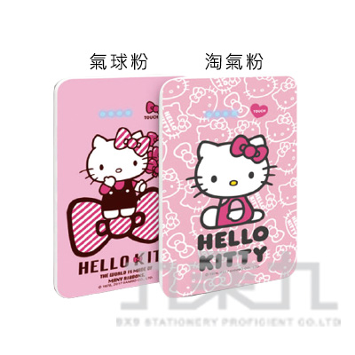 Hello Kitty 12000PLUS甜蜜版行動電源