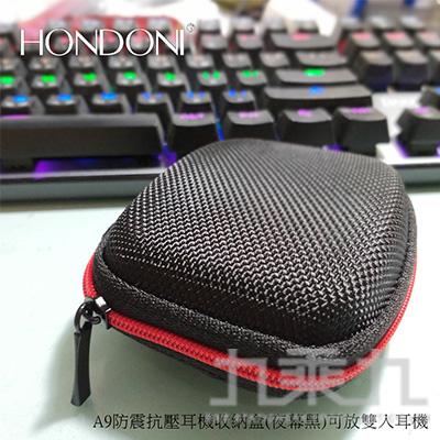HONDONI A9抗壓防水防塵耳機收納盒(可放二入耳)