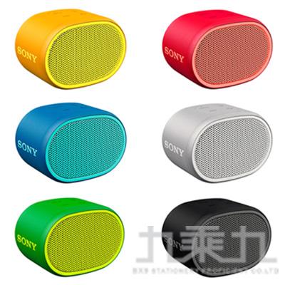 SONY 攜帶式藍芽喇叭 SRS-XB01