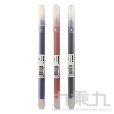 TEMPO 中性筆(0.5) G125
