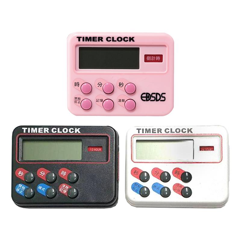 愛迪生3in1計時器(顏色隨機出貨) EDS-P5672