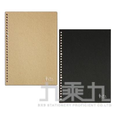 手作之 DIY26孔封面 SFN-182