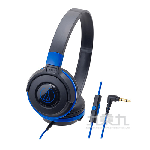 鐵三角通話耳機S100iS BBL