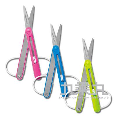 Raymay 攜帶型 雙色 mini 筆型剪刀 R/M SH507