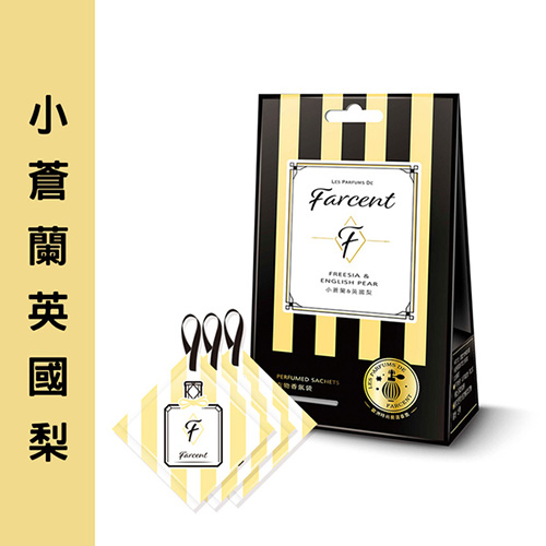FARCENT香水衣物香氛袋-3入