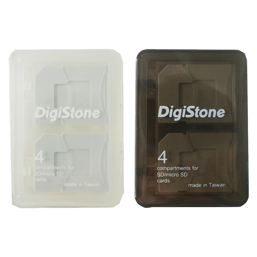 Digistone記憶卡多功能收納盒(4入)