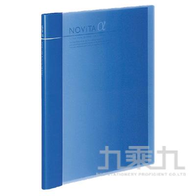 KOKUYO Novita α 組合資料夾(內無附口袋夾)