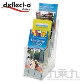 迪多 deflect-o 四層高背目錄架-1/3A4 77701