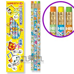 LIBERTY 利百代 注音符號三角皮頭鉛筆 CB-137
