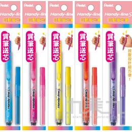 Pentel自動螢光筆特惠包粉紅