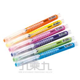 節奏經典螢光筆 H-106