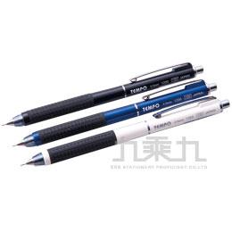 日本二段式自動鉛筆 1200