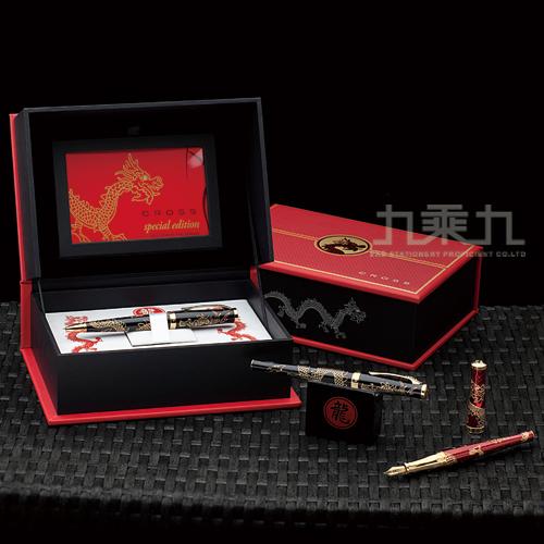 CROSS 2012年限量龍筆鋼珠筆