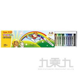 Pentel 飛龍 粉蠟筆25色 PHN8-25