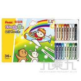 Pentel 飛龍 粉蠟筆36色 PHN8-36