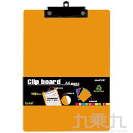 A4直式板夾PAJ-13207O(桔)