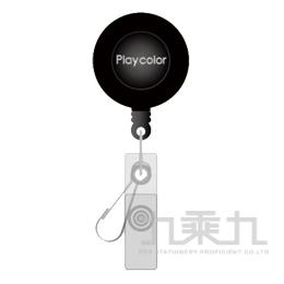 時尚玩色鋼絲伸縮識別夾(黑色) PCO-7048-7