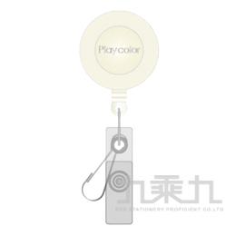 時尚玩色鋼絲伸縮識別夾(白色) PCO-7048-8