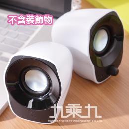 羅技 Logitech Z120  2.0音箱系統