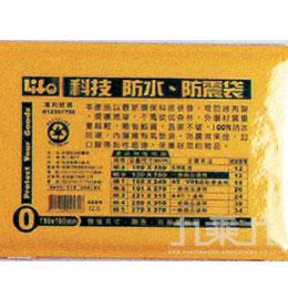LIFE科技環保防水防震袋保護袋0