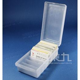 K2011名片卡片盒