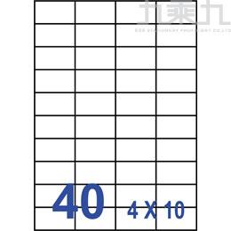 裕德-三合一電腦標籤 US4461﹙40格)