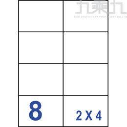 裕德 三合一電腦標籤(8格) US4470