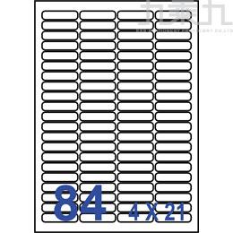 裕德-三合一電腦標籤 US4611﹙84格﹚