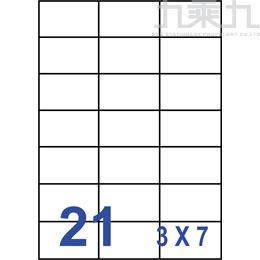 裕德-三合一電腦標籤 US4668﹙21格﹚