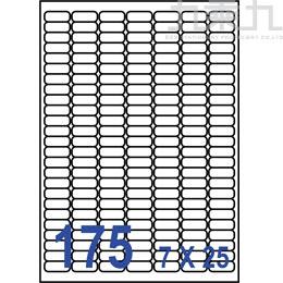裕德-三合一電腦標籤 US1127﹙175格﹚