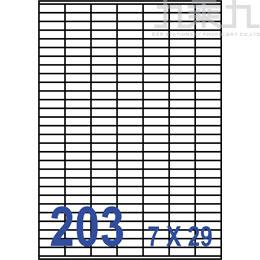 裕德-三合一電腦標籤 US2609﹙203格﹚