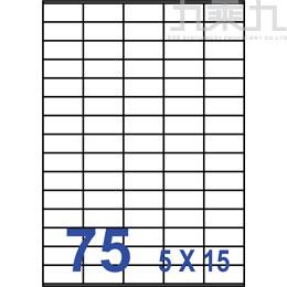 裕德-三合一電腦標籤 US2610﹙75格﹚